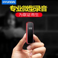 现代新款K602录音笔专业取证迷你防隐形学生微型高清远距降噪录音器商务会议背夹设计一键高清录音