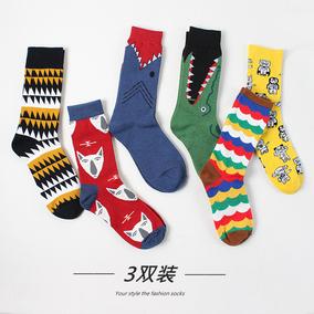 3双装男女趣味棉袜子潮牌ins学院风嘻哈滑板鳄鱼鲨鱼中长筒花袜子