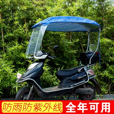 电动车遮阳伞超大加固防晒防雨电动摩托车雨棚踏板车加宽遮阳棚
