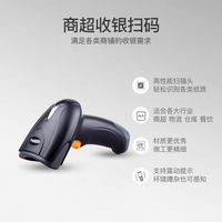 NEWLAND New World OY20/OY20-RF two-dimensional barcode scanning code gun two-dimensional wireless scanner mobile phone Alipay supermarket cashier express single scan code grab cable one-dimensional scan code