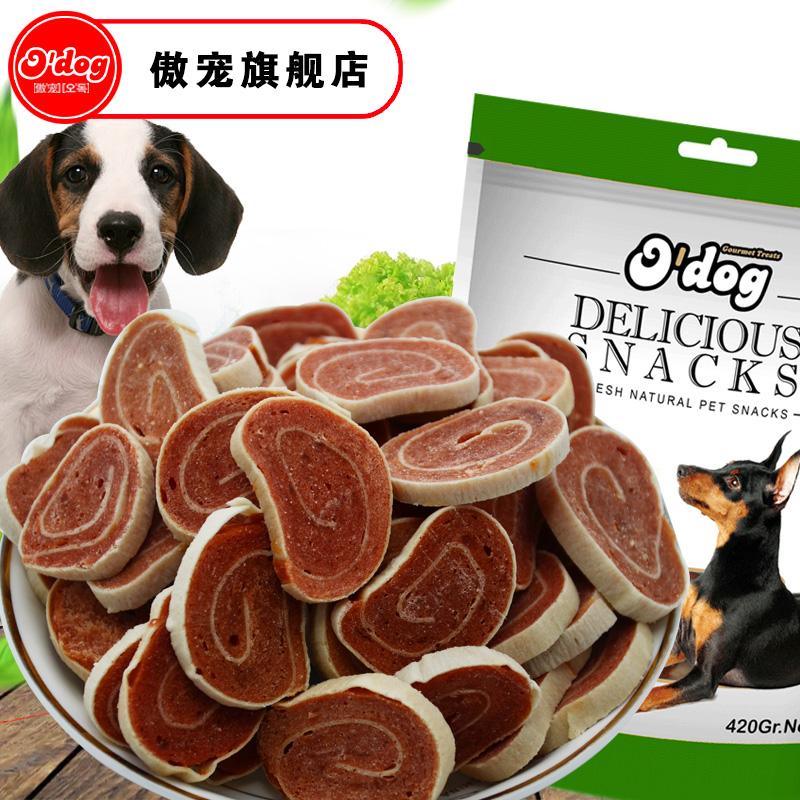 宠物食品_傲宠 狗零食鸭肉寿司卷 420g1元优惠券