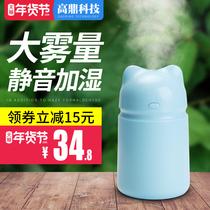 空气加湿器家用静音空调卧室办公室大容量婴儿孕妇智能遥控加湿器