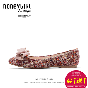 honeyGIRL2018春季新款女鞋平底鞋平跟鞋懒人鞋方头鞋子浅口单鞋