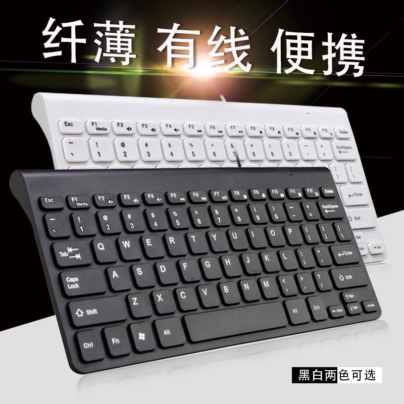 华硕电脑键盘