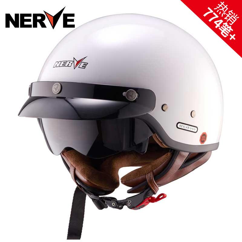 Шлемы Артикул 520496608232