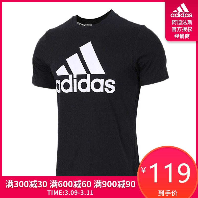 阿迪达斯官网官方授权男装 运动休闲短袖T恤 DT9933