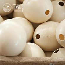 天然大号鸵鸟蛋蛋壳雕刻驼鸟蛋壳DIY原材料复活节彩蛋 工艺品礼品