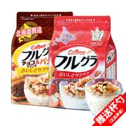 日本Calbee卡乐比富果乐水果麦片700g巧克力儿童早餐燕麦片谷物