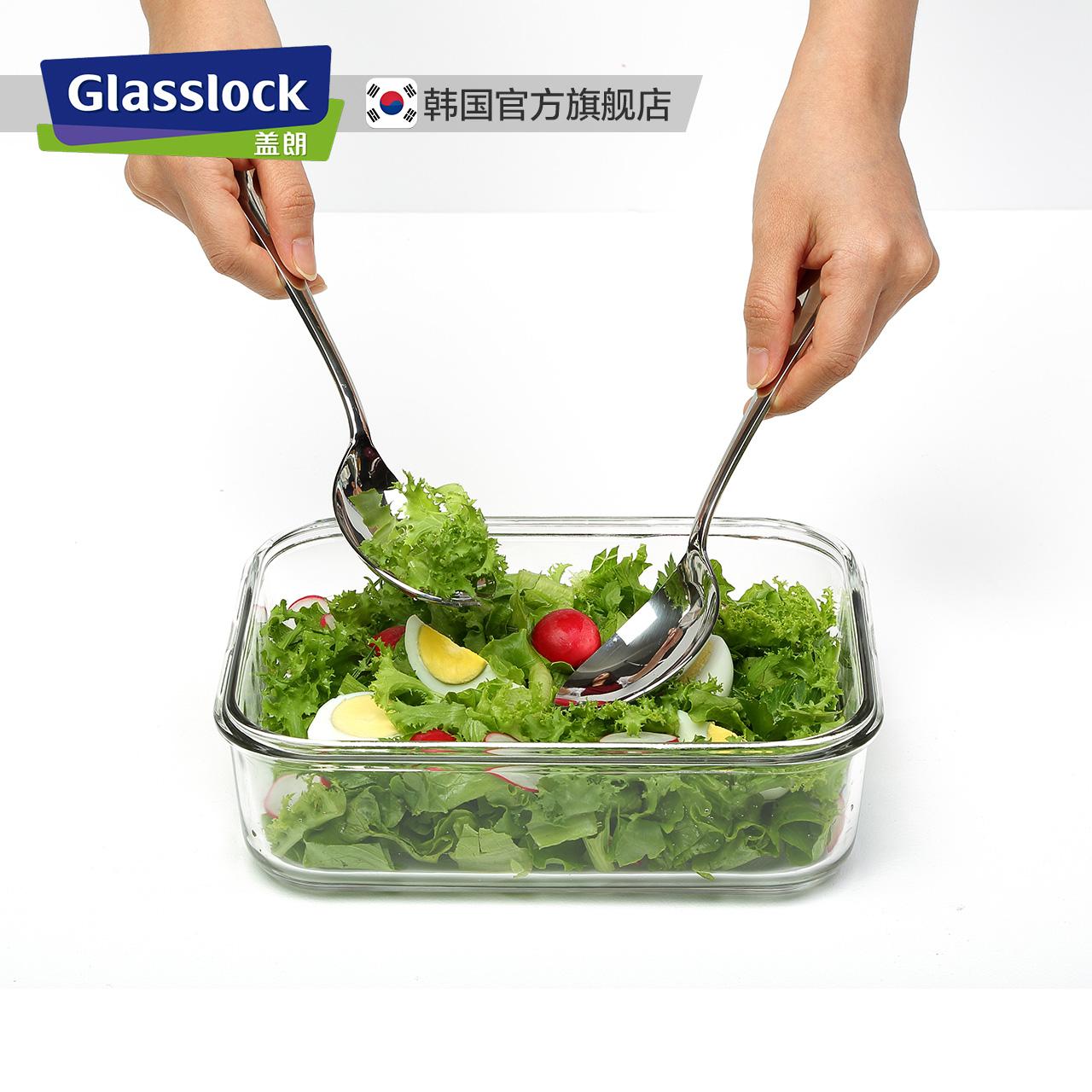 Glasslock韩国进口玻璃饭盒微波炉冰箱收纳盒保鲜盒2件套赠便当包