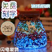 520透明星星瓶夜光许愿瓶1314星空瓶漂流瓶星星管折装 玻璃瓶刻字