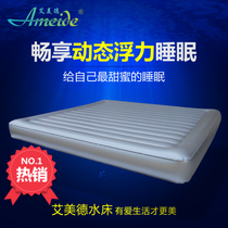 Ai Hot selling home adult water Mattress Double thermostat heating hotel single-sex bed multifunctional