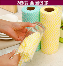 Lazy people wipe cloth household cleaning towel non-greasy disposable dishcloth kitchen dishcloth non-woven dry-wet dual-purpose