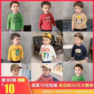 板牙妈婴儿长袖 男童宝宝1岁小童潮上衣韩版 T恤秋装 春秋儿童装 1164