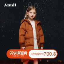 安奈儿童装女童羽绒服加长款连帽2018冬装新款洋气女孩外套加厚潮图片