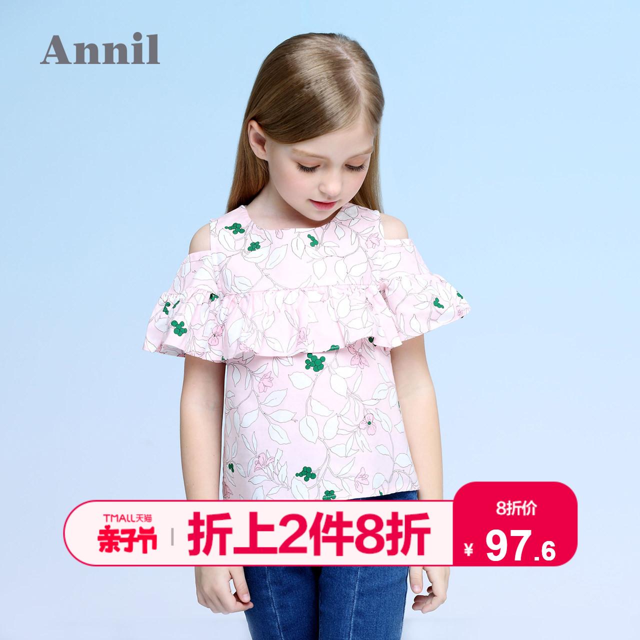 安奈儿童装女童衬衣2018夏装新款荷叶边露肩洋气衬衫潮EG831120