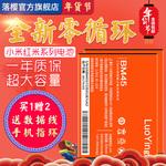 红米note2电池小米2s电池原装1S手机2a正品note bm20 45 44 42 41