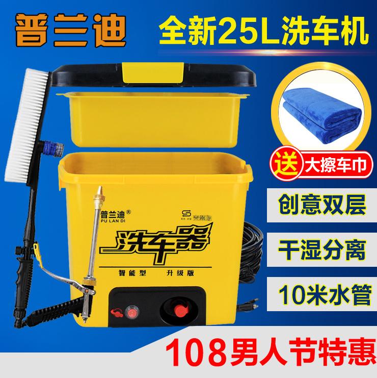 电动高压水枪洗车220v