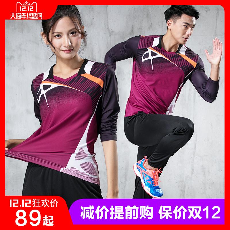 秋冬季羽毛球服长袖T恤长裤套装男女款速干乒乓球运动衣定制印字