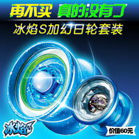 Yo-Yo Firepower Juvenile King 6 Fancy Swirling Flowing Flame yoyo Audi Double Diamond Ice Flame s Children's Glowing Yo-Yo