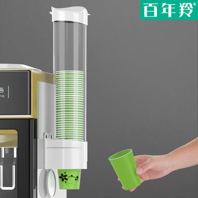 一次性杯子架自动取杯器饮水机放纸杯水杯塑料杯架的免打孔放置架