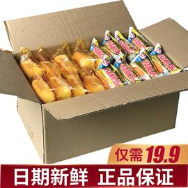 散装 达利园蛋黄派草莓派1000g整箱夹心早餐软面包零食批发图片