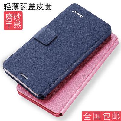 红米4X手机壳红米4A手机套小米红米4高配版翻盖式皮套保护套男女