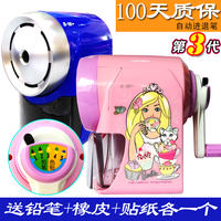 Transformers self-discharge pencil machine student hand-cranked pencil sharpener lead-free knife holder pencil sharpener Barbie pencil sharpener