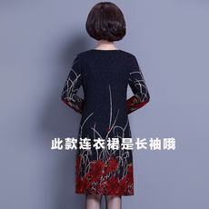 1c8dcf3b92a3 Middle-aged women s spring dress long long-sleeved dress 40-50 years old