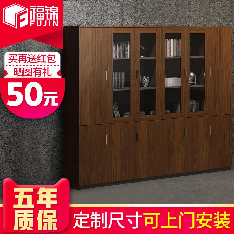玻璃家具柜子