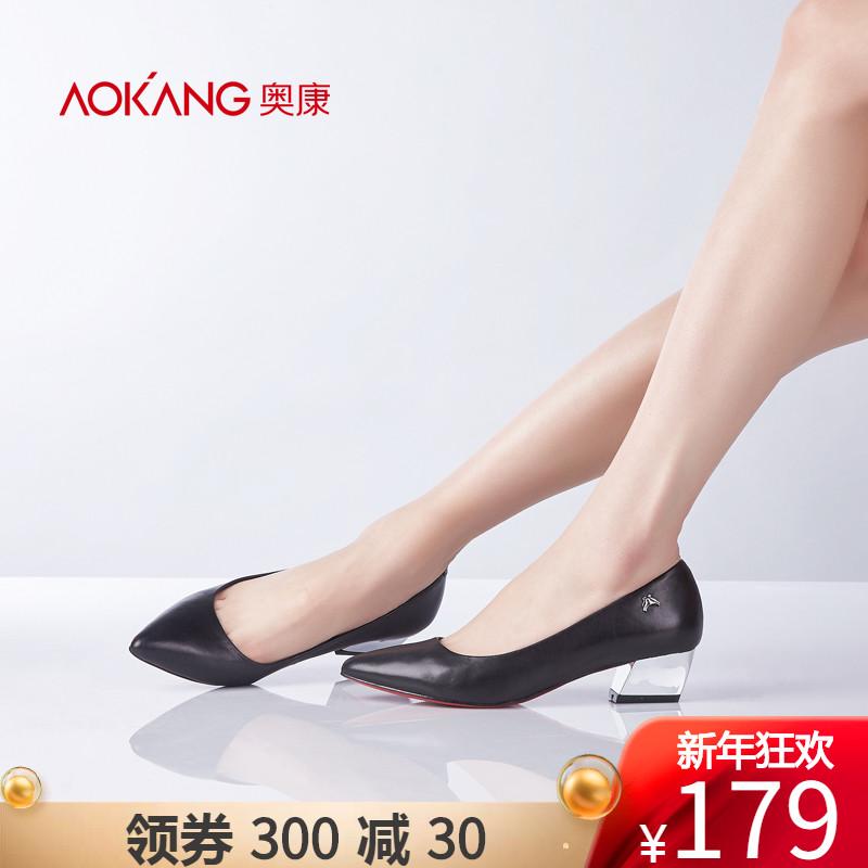 【线下同款】奥康女鞋时尚尖头粗跟女单鞋通勤中跟职业单鞋
