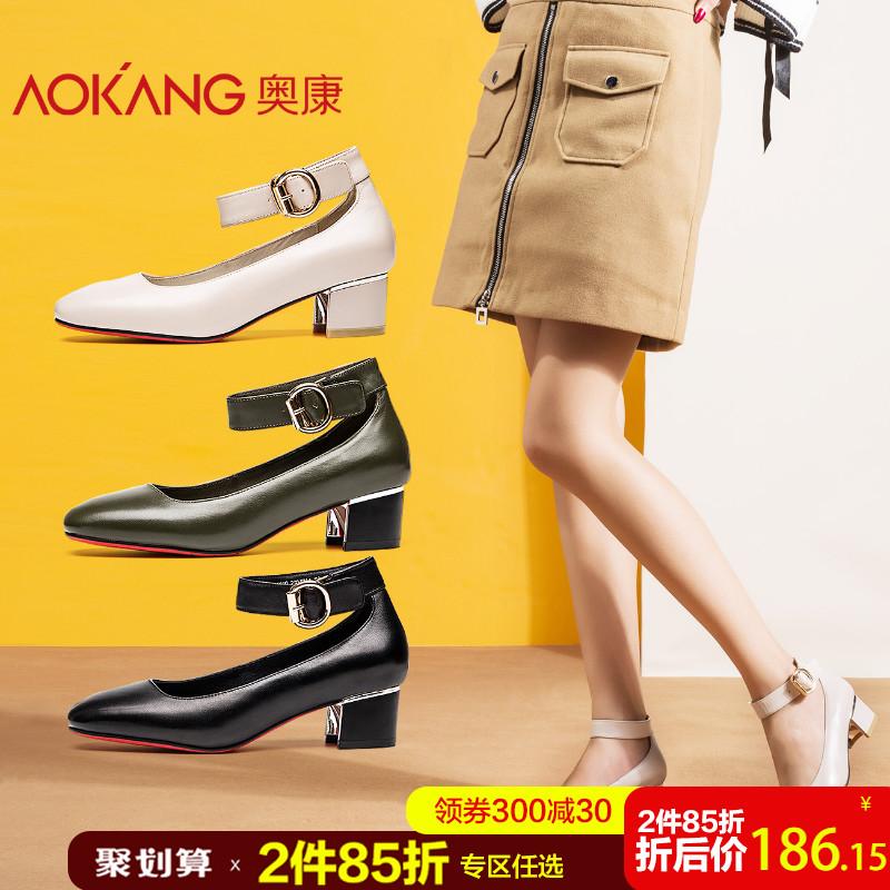 奥康官方旗舰店女鞋复古方头鞋浅口红鞋底粗跟时尚正装女单鞋中跟