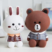 可爱卡通布朗熊儿童防摔存钱罐储蓄罐女孩成人韩国创意塑料储钱罐