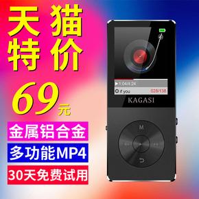 卡佳西 mp3 mp4无损音乐播放器迷你学生有屏插卡录音笔运动随身听