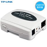 Tp-link single USB port print server LAN supports multi-person Shared printer tl-ps110u office network cable sharer module for schools, enterprises and institutions