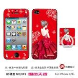 希仕嘉 苹果4S手机壳苹果4代保护套硅胶iphone4/4S软壳+送钢化膜