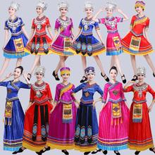 Национальные платья фото