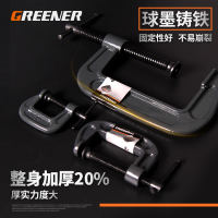 Greenwood g-clip c-clip iron clip strength f clip wood clip clamp clip clamp fixture woodworking fixture
