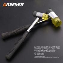 装修工具瓷砖地板安装锤橡胶锤子橡皮锤900g240包邮胶锤