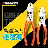 Green forest carp pliers multi-functional hardware tool steam repair free freight 68 inch fish mouth fishtail adjustable fish mouth pliers