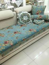 来茵高档欧式中式定制雪尼尔沙发垫 皮沙发布艺防滑四季沙发垫
