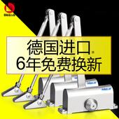 oubao瓯宝 闭门器液压缓冲自动关门器家用弹簧90度定位防火门65kg