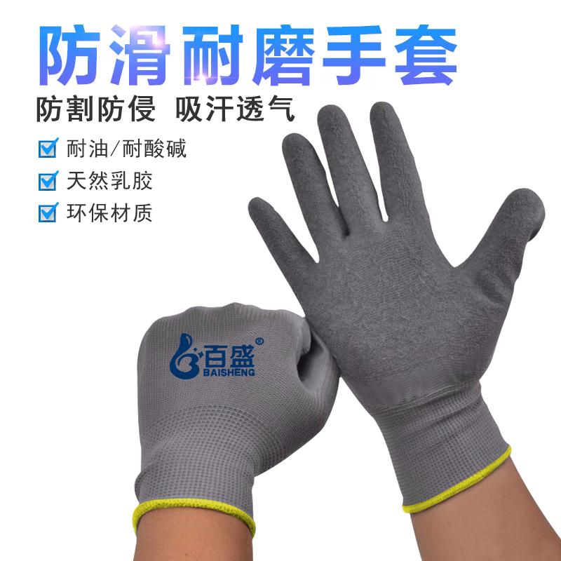 防水透气手套