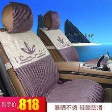 新款汽车坐垫夏季凉垫手编冰丝垫专用奥迪奔驰宝马路虎大众丰田