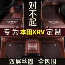 2018款东风本田XRV脚垫本田xr-v脚垫3d专用xrv全包围脚垫汽车地垫