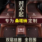 2018款上海大众新桑塔纳脚垫全大包围16专用志俊13老普桑3000宝来