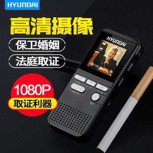 现代1080p摄像录音笔专业微型迷你DV高清远距降噪录音录像机器