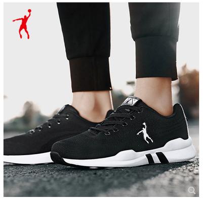 乔丹 格兰品牌清仓断码男鞋单网面运动鞋女鞋夏季学生休闲板鞋子