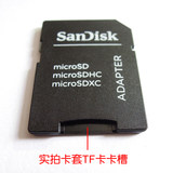 Flash memory SD card set cell phone TF card transfer SD card small card to large card auto data recorder adapter
