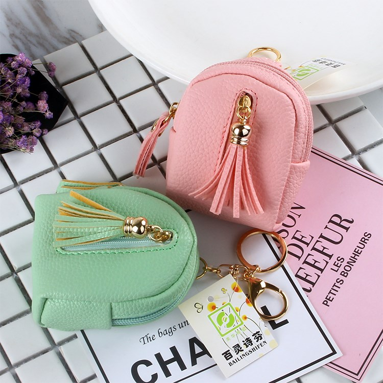 韩国新款可爱零钱包铆钉迷你小书包汽车挂件女士钱包