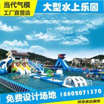 移动大型水上乐园支架泳池龙头充气滑梯充气冲关障碍组合跷跷板蹦